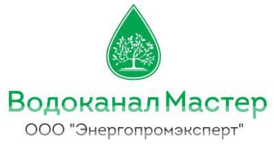Логотип Водоканал Смоленск