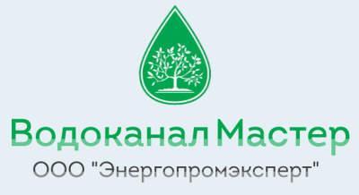 Водоканал Смоленск